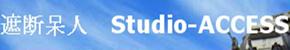 studio_access_290x50