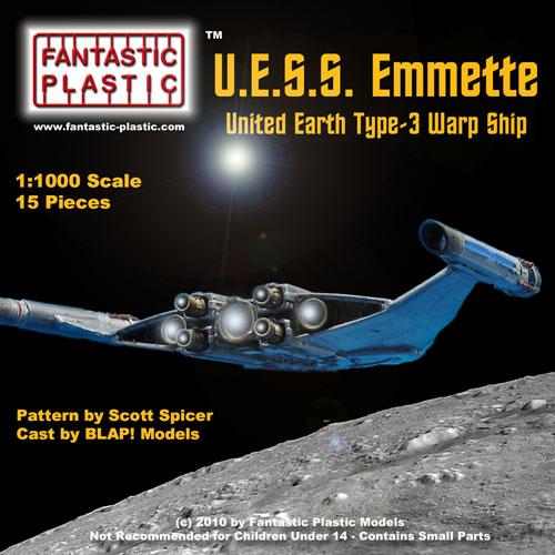 EmmetteBoxArt-(3)-500