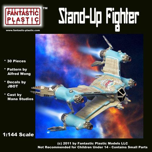 Stand-UpFighter-BoxArt-500