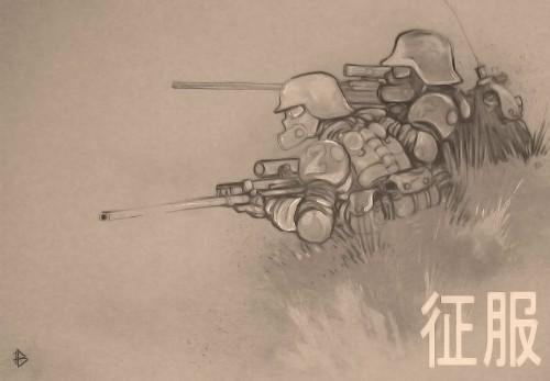 conquest illu2