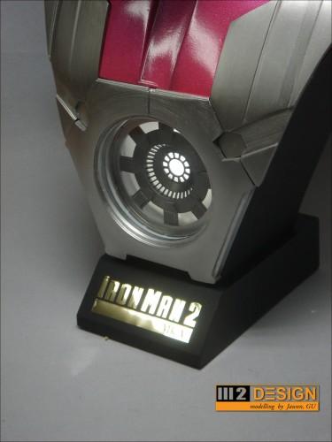ironman mk5 06361