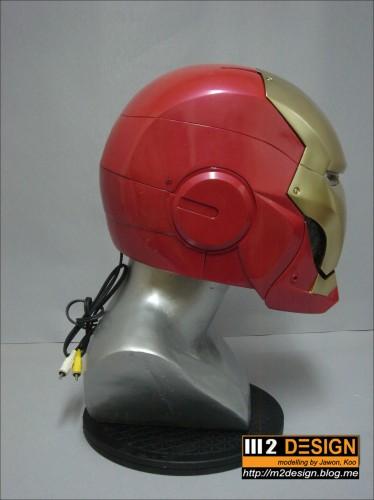 ironman helmat final (59)