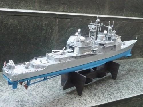 KG_EN_USS-PORT-ROYAL_CG-73_003
